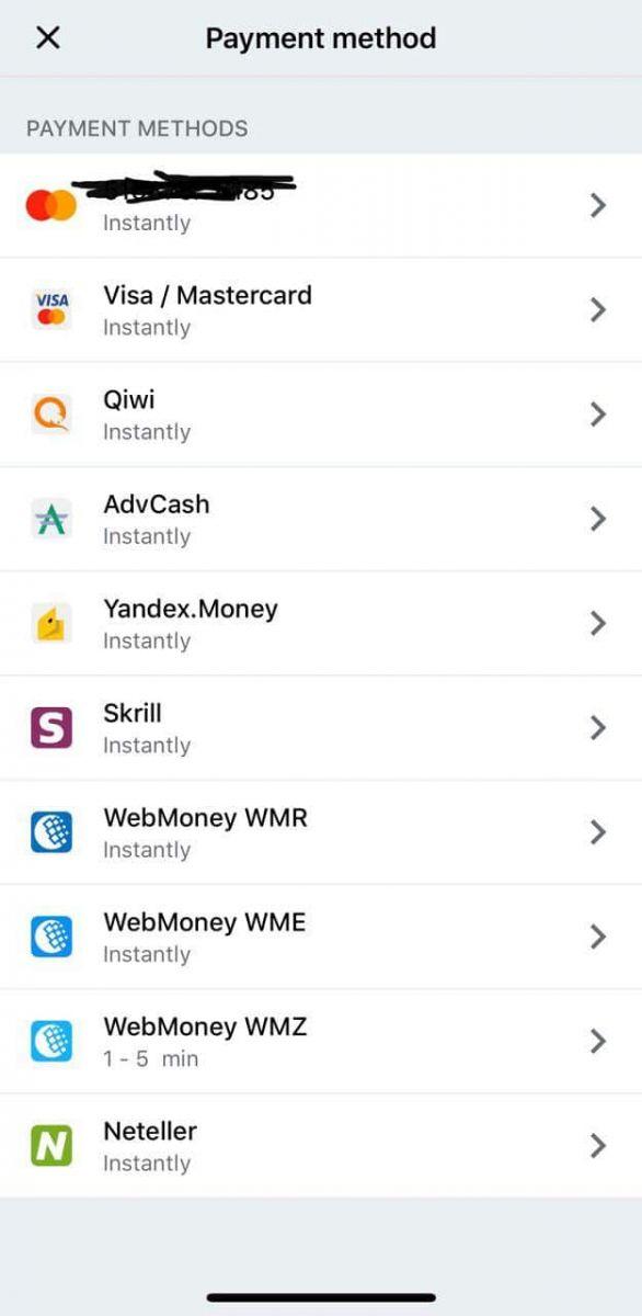 Was ist der Vorteil der IQ Option Android App? Wie man es herunterlädt